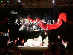 福州天泽奥莱时代一周年庆启幕 多彩活动轮番上演