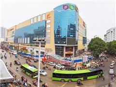 贵港步步高购物广场开业 步步高精品超市、万达影城进驻