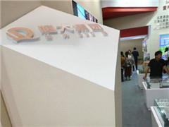 任泽平将为恒大集团搭建智库 房企为何热衷建研究院?