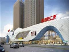 扬州首座万达广场开业 携手200+品牌打造扬州一站式购物生活新中心