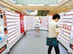 """便利店""""裂变""""江湖:无人便利店正被视为下一个风口"""