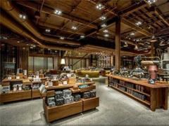 星巴克全球第二家烘焙工坊在沪开业 成为新零售秀场