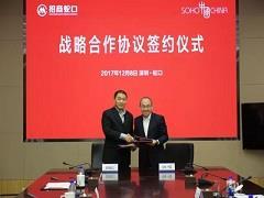 招商蛇口牵手SOHO中国 签订战略合作或为盘活存量资产?