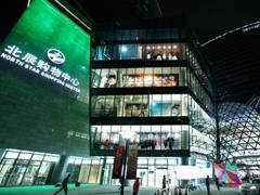商场27年变幻史:从北辰购物中心关店所引发经营问题