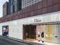 Dior第二季度强劲复苏  销售增幅达到12%