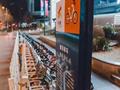 共享经济促体验升级 商业地标渐成潮流品牌首选之地