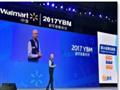 沃尔玛中国2017年拟新开40店 福田山姆会员店连续九年全球销售额第一