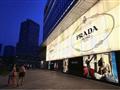 欧洲消费者支出放缓 意大利奢侈品企业偏爱单打独斗