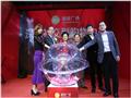 皇庭广场全新定位启动 打造深圳CBD复合社交生活圈