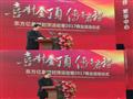 东方亿象城封顶暨2017商业启动仪式昨日盛大举行!