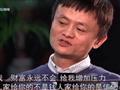 王健林是首富有压力吗?马云:钱对于他来说没有意义