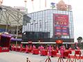 2016年阳光城集团拿地、并购不断 福州首个商业项目亮相