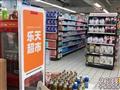 """乐天在中国被""""封杀""""退出中国市场其实早有预兆?"""