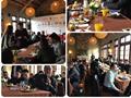 乐活欢享 复地天津、上海两项目举办大咖招商沙龙