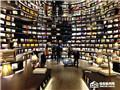 杭城首家女性书店3月25日开业 又一家24小时书店