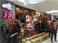 """包贝尔公开道歉辣�f""""假冒鸭血事件"""" 3.17南京店开业受影响不大"""