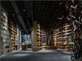 扶光书店将盛大亮相第12届中国商业地产节