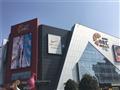 印象汇改名、弘阳广场改造 江北商圈奋进改变后劲很足