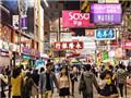 每日时尚要闻:香港零售业销售额连续24个月下跌