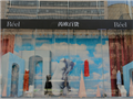 上海芮欧百货启动橱窗计划 走个性化艺术路线吸客