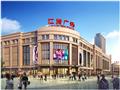 钟家村南片商业不再空白 江腾广场引领全新商业未来