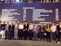 蓝光商业斩获第十二届中国商业地产节『金坐标』三大奖项