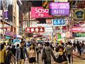 香港零售业见底复苏 六福12个季度下跌首次出现增长