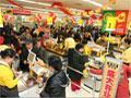 韩国易买得中国线下门店全关闭 线上跨境电商仍继续