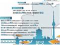 武汉卖地700亿元全国居首 各路房企纷纷加入抢地大战