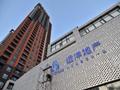 远洋集团2016销售额达504亿 五元业务格局初成型
