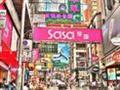 香港3月零售业总销货价值同比升3.1% 结束长达24个月的跌势