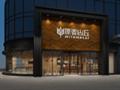 火爆京城的原麦山丘来渝 西南首店落户重庆龙湖时代天街