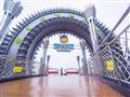第一太平戴维斯助力乐多港 北京将又添一处文旅地标