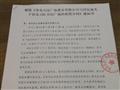 青岛CBD万达广场解除商户合同 因补偿问题产生分歧