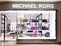 又一零售商关店避险 Michael Kors将关100-125家店