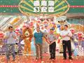 5.30金辉・铜元道盛大开业――趣南滨,幻起耍!