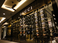 Gucci第一季度业绩抢眼 亚太地区同比增长63.1%
