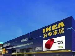 宜家福州店店址定了!初步选址福马路鸿福纺织厂地块