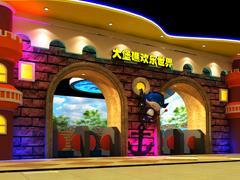 将海洋馆搬进儿童主题乐园?大堡礁重塑儿童游乐新模式
