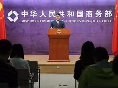 商务部首发中国购物中心发展指数 奥特莱斯一枝独
