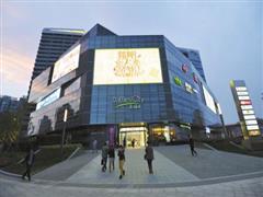 宁波来福士客流及营业额每年10%以上增长 5年调整近一半品牌
