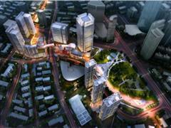 绿地紫金中心招商盛大启动 未来引领湖南路商圈走向复兴