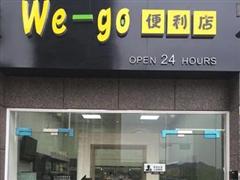 """南昌首家无人智能便利店开业 """"新零售""""时代来临"""