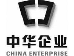 中华企业重大资产重组方案交易议案已获股东大会通过