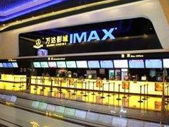 万达电影预计上半年票房增长将超12% 将延伸产业链布局