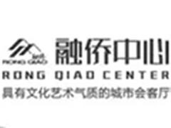 揭秘:福州融侨中心究竟如何打造ART MALL艺术商业空间?