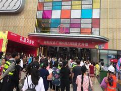 湖南益阳万达广场今日开业 12大主力店吸引客流前往