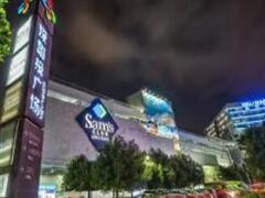 面积仅5.2万�O年销售额近33亿,深国投广场凭什么?