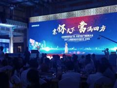 北京西铁营、怀柔万达广场举办招商大会 全国400余商家参与