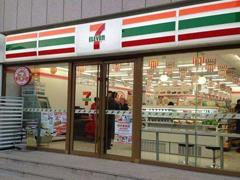 京东、阿里进军便利店 加盟扩张会带来哪些问题?